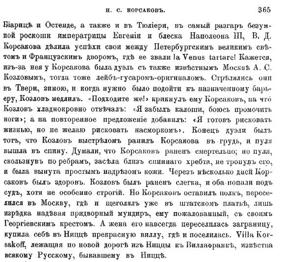 obolensky_2