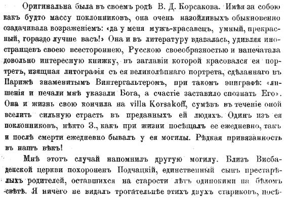 obolensky_3